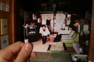 Maki Satake, Kurashi Ato (Vestige of Life), 2009-801f9bce